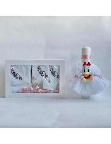 Set de botez: Daisy Duck